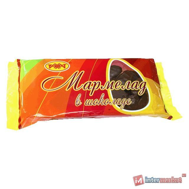 Мармелад Рахат в шоколаде 275 г
